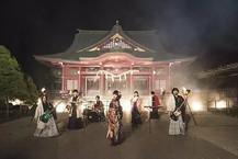 ชุดกิโมโนของยูเมะยากาตะใน MV ของนะโอะ โทะยามะ