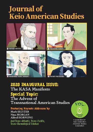 Journal of Keio American Studies 創刊号のお知らせ