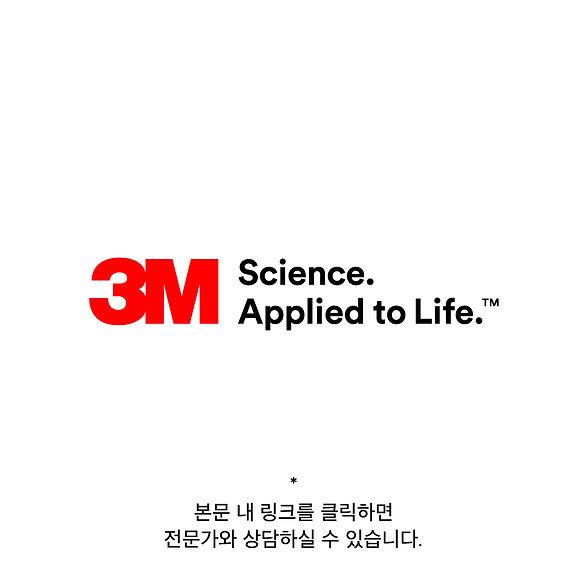 3m_fuel_9.jpg