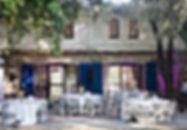 Domaine des Danjean facade rose.jpg