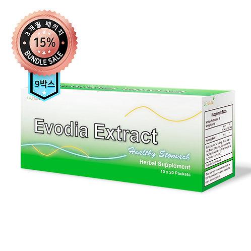 Evodia Extract (9Boxes)