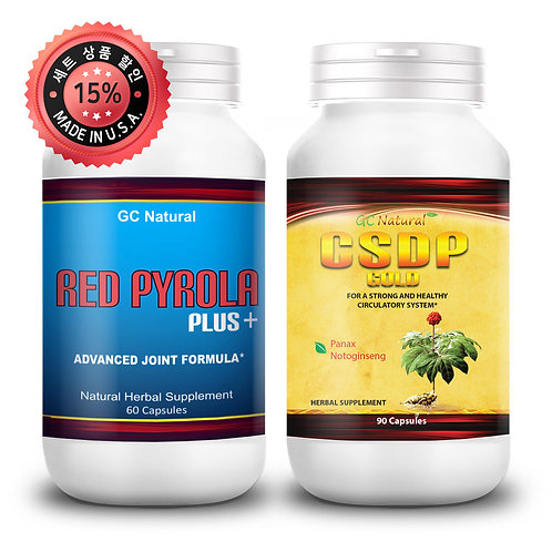 [Set] Red Pyrola Plus and CSDP Gold