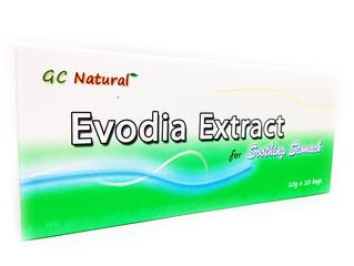 에보디아 엑기스를 복용하면 왜 위가 편해질까요?