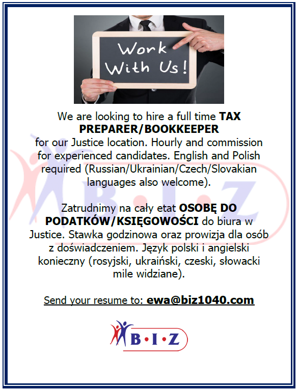 We are hiring.png