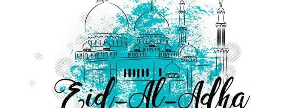 Eid Al Adha.JPG