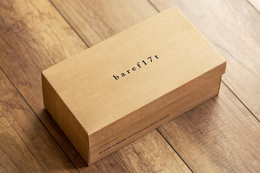 new clean shoe box3.jpg
