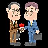 交渉成立の画像.png
