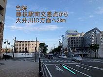 fujieda_south2.jpg