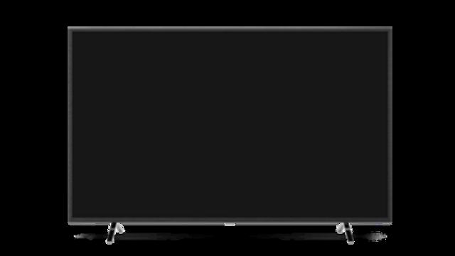 "Panasonic 32"" Display LH 32HS1DX"