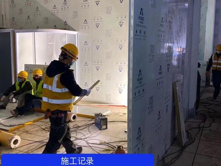 sandwich panel for leishenshan makeshift hospital construction
