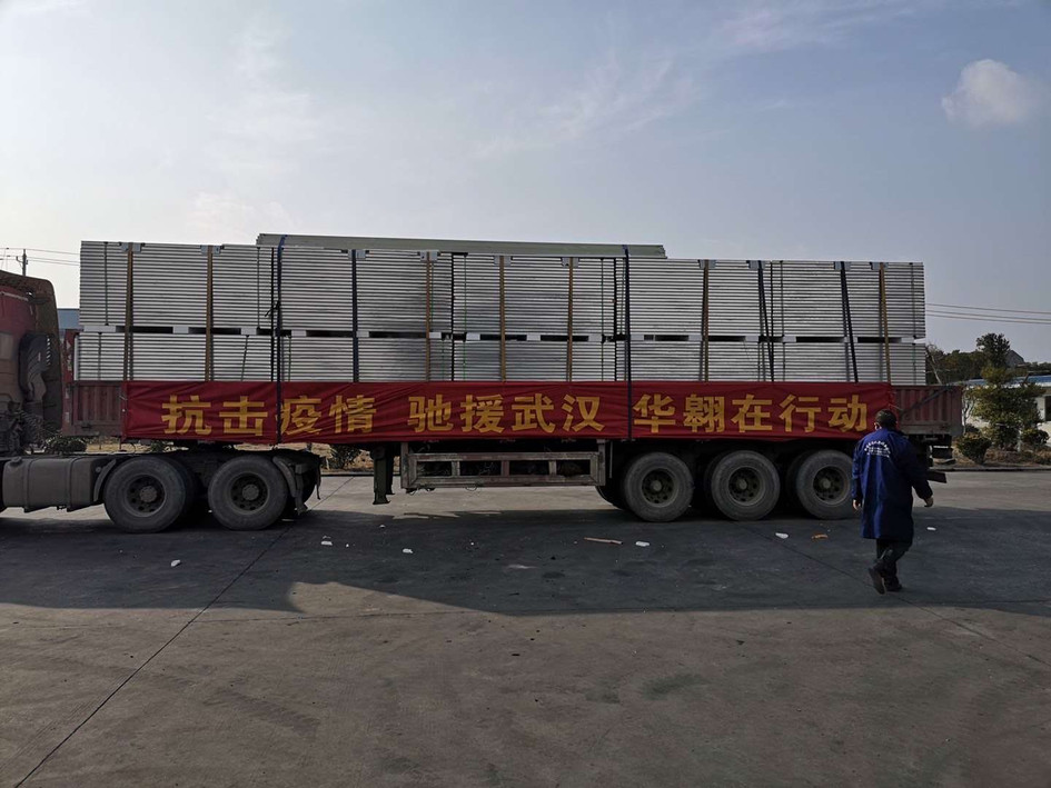 sandwich panel to huoshenshan makeshift hospital 2