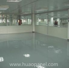 clean room cosmetic workshop