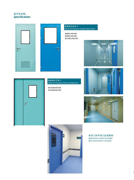 cleanroom-door-series.jpg