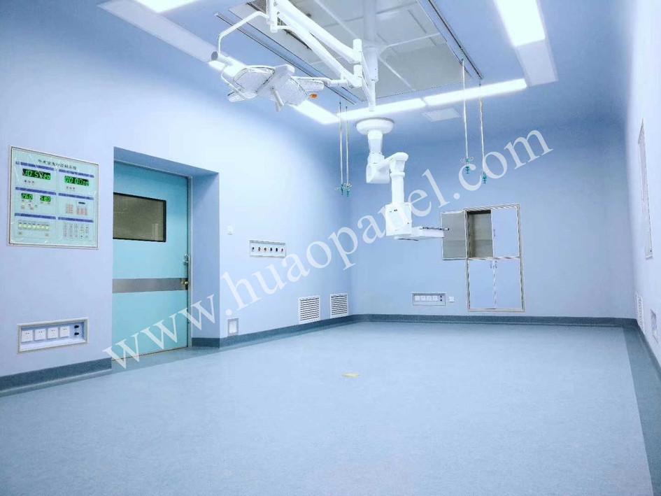 cleanroom hospital 25