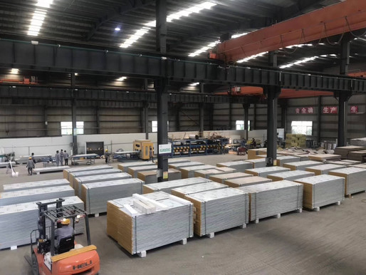 What is the application scope of sandwich panel?