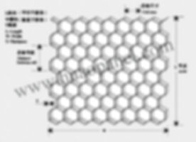 aluminum-honeycomb-insulated-panel-3.jpg