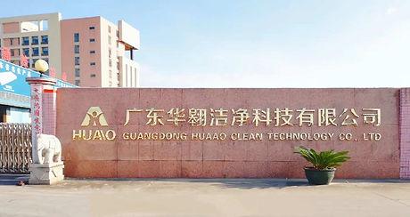 huao-cleanroom-technology.jpg