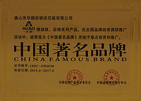 china-famous-brands.jpg