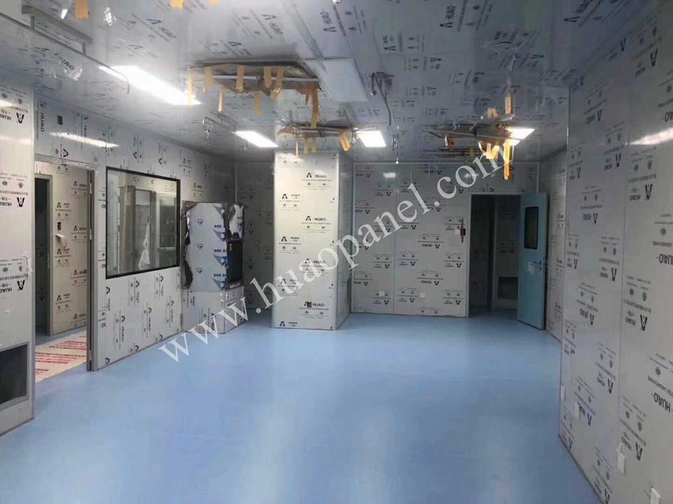 ceiling insulation panel