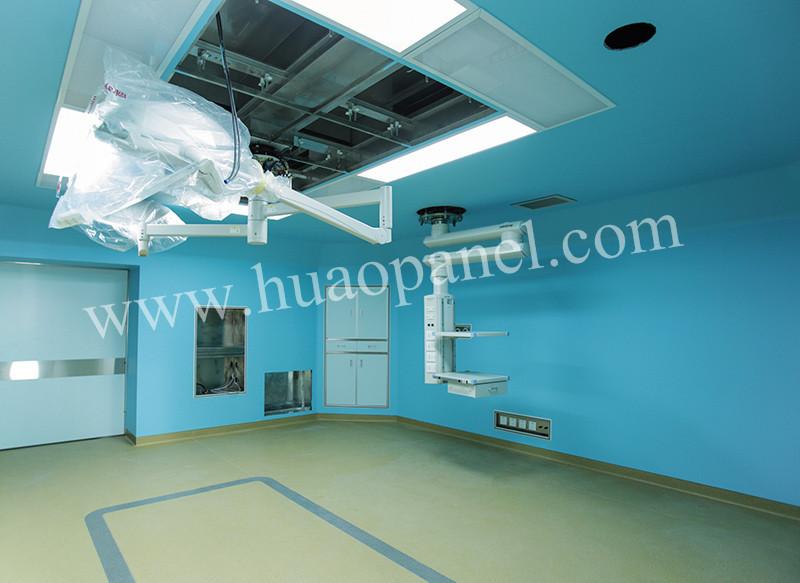 cleanroom hospital 1