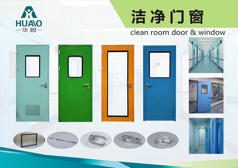 china-steel-door-and-window-supplier