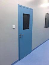 single door with view window