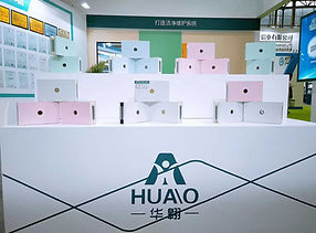 huaopanel-cleanroom-exhibition-1.jpg