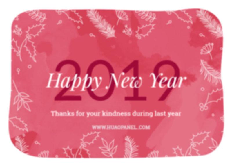 happy-new-year-huao-sandwich-panel.jpg