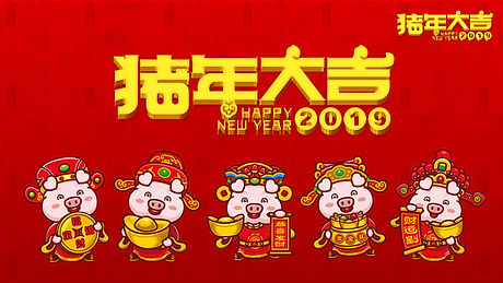 happy-chinese-new-year-sandwich-panel.jp