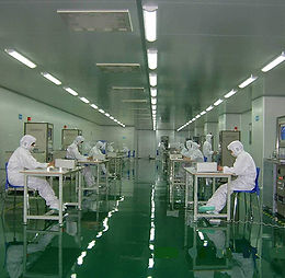 cleanroom-of-food-factory.jpg
