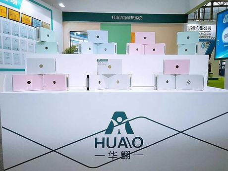 huaopanel-cleanroom-exhibition-1_edited.