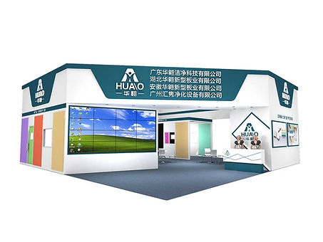 cleanroom-technology-exhibition.jpg