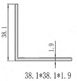 angle aluminum profile