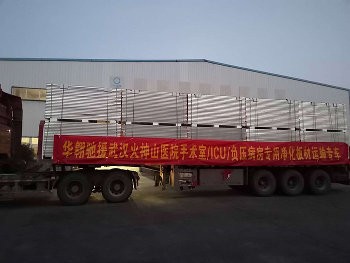 sandwich panel for operation room