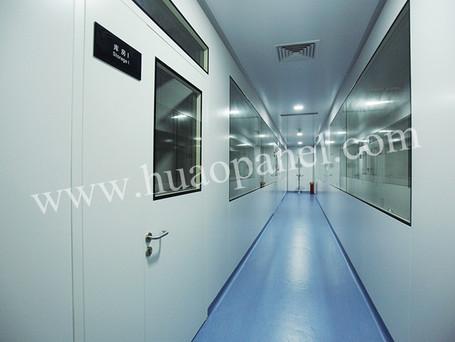 cleanroom pharmaceutical 1