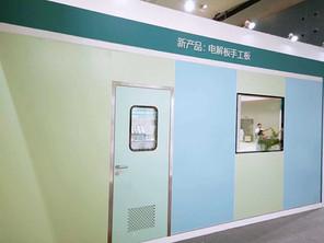 china clean room door