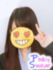 池袋派遣リフレPinkySwearのキャスト紹介プリ子.jpg