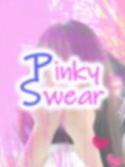 池袋派遣リフレPinkySwearのキャスト紹介①.jpg