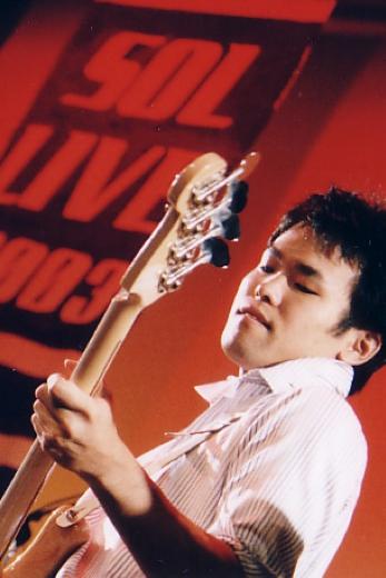 Bass. Eiji