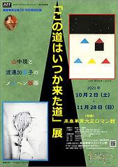poster-konomichi.jpg