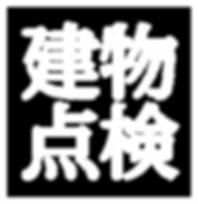 tetamonotenken_title.png