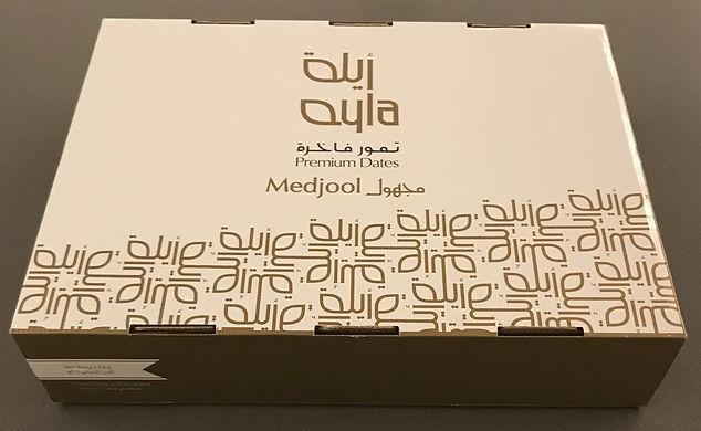 5 kg medjool date packaging