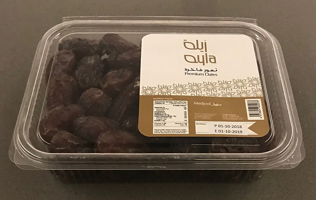 800g medjool date packaging