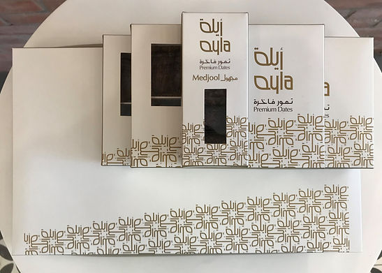medjool dates packaging