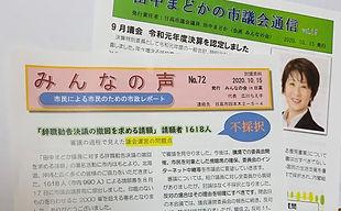 FullSizeR (8).jpg