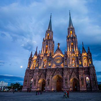 Santuario_Diocesano_de_Nuestra_Señora_de