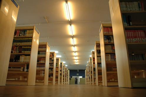CMRIT Library