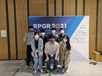2021RPGR 학회.jpg