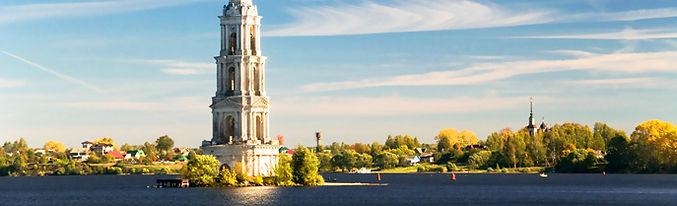 Речной круиз Москва Мышкин Калязин Москва