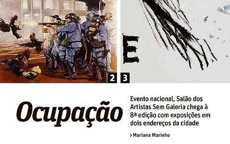 Briga de Galo/ Cochfight_ Gunga Guerra no Guia da Folha de São Paulo